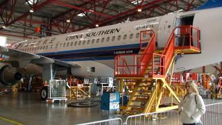 A321 im Dock