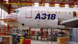 A318 im Dock