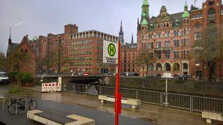 Abfahrt Hafencity Riverbus
