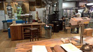 Blick in die Kaffeerösterei